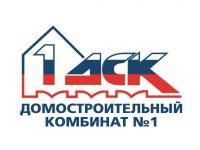 staryj-logotip